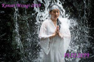 Misogi Kensei 2019 - obřadná očista dódžó, těla a mysli. Akce pouze pro členy Kensei a pro zvané hosty @ Kensei dódžó | Česká republika