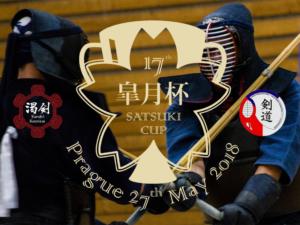Pohár Sacuki 2018 & turnaj Sever vs Jih XI @ Sportovní centrum ČVUT Juliska, velká hala | Česko