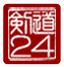 Kendo 24 - Německo, vše pro kendó